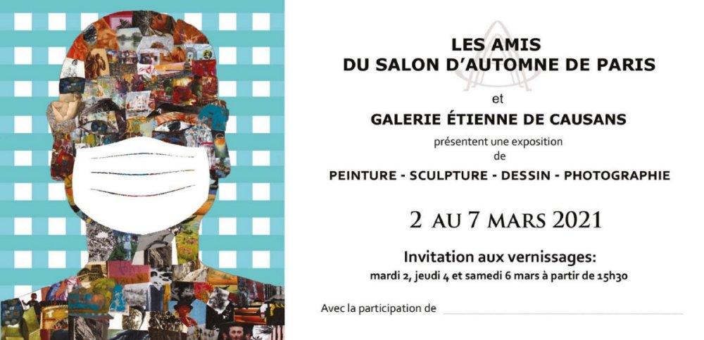 """【文化生活】巴黎秋季沙龙""""朋友对话展"""" 202103 Expo. des amis du salon d'automne de Paris"""